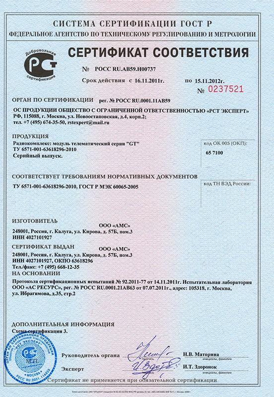certificate2-1.jpg